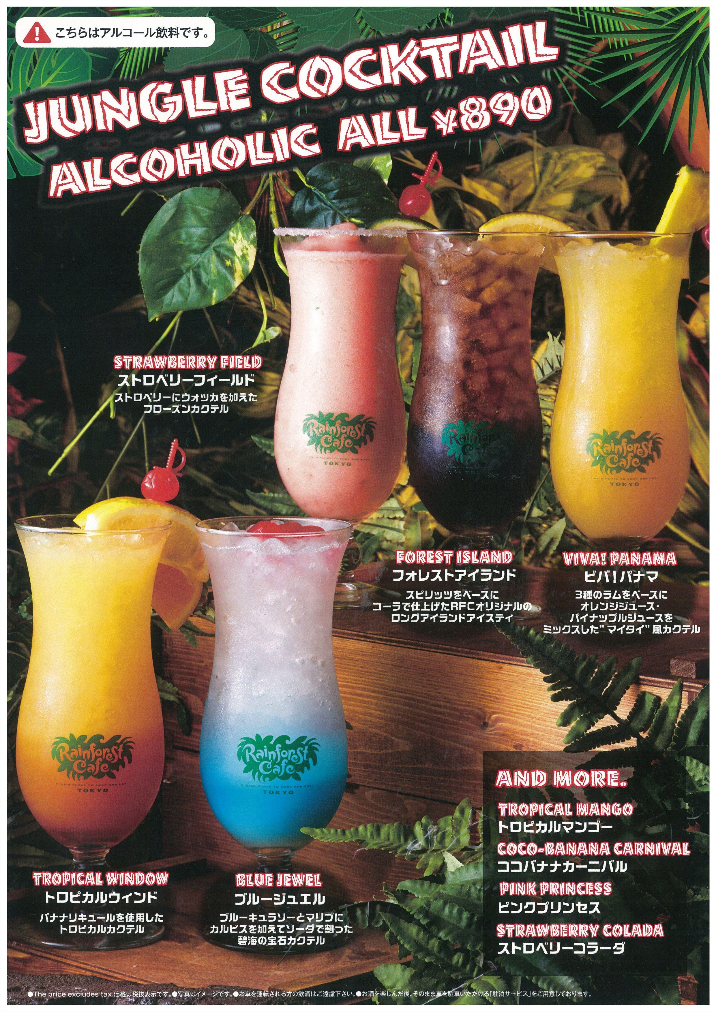 Drink_P1